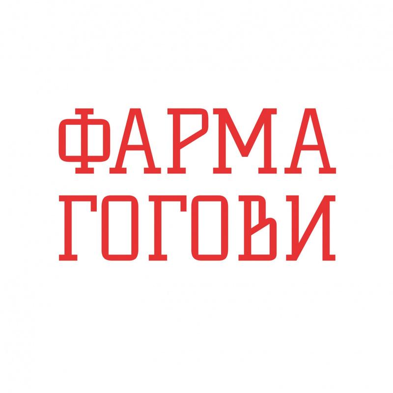 Фарма Гогови