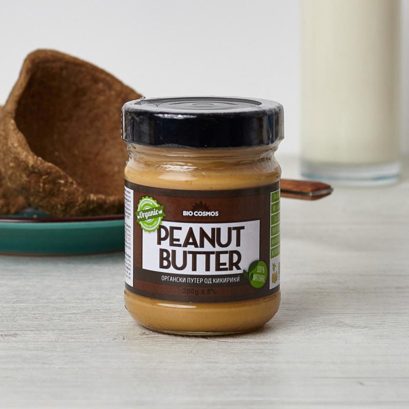 Органски путер од кикирики