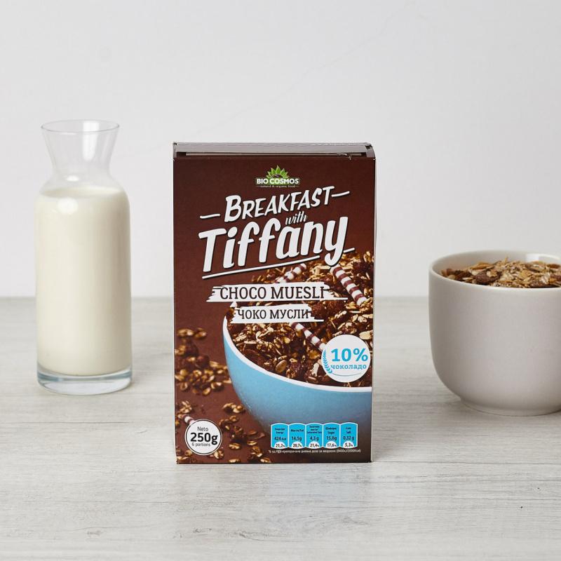 Чоко мусли – Појадок со Тифани